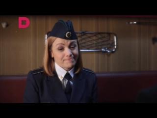 Проводница (2017) - 3 и 4 серия [vk.com/KinoFan]