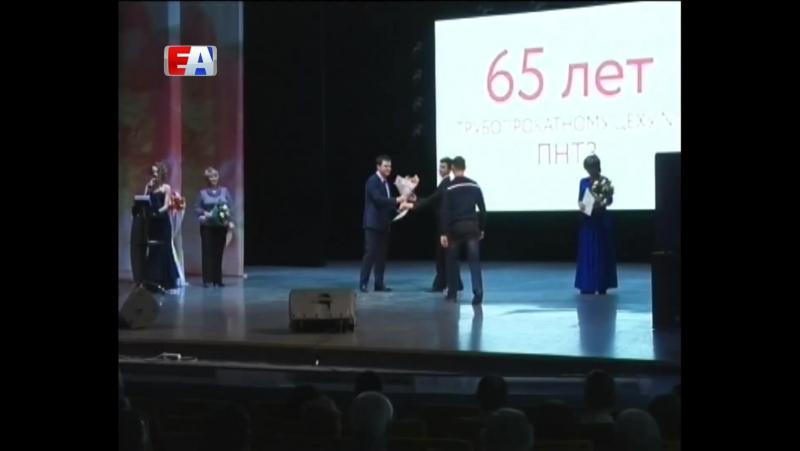 Солидный юбилей Трубопрокатный цех Первоуральского Новотрубного завода отмечает 65 ую годовщину со дня своего основания