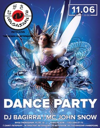 Dance Party в Ресто-Клубе Нагасаки на Ветеранов