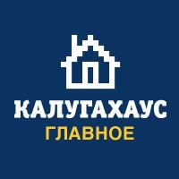 Логотип Недвижимость в Калуге на Калугахаус