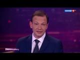 Член сына - Фэйл в прямом эфире телеканала Россия