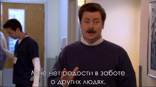 Фото №421859603 со страницы Алексея Юркова