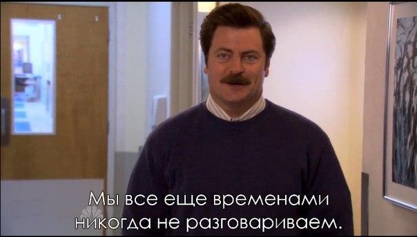 Фото №421859607 со страницы Алексея Юркова