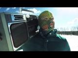 Премьера! Грибы - Тает лёд (ПодМосковье субботник 360 перепели 30.03.2017)
