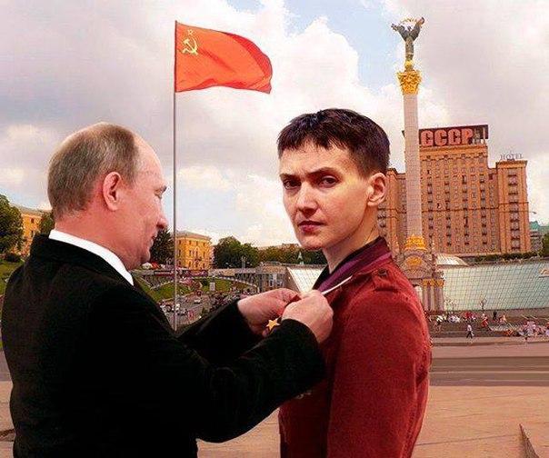 Савченко встретилась с Ярошем на передовой и испытала уникальное оружие - Цензор.НЕТ 9227