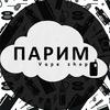Парим Vape Shop Иркутск