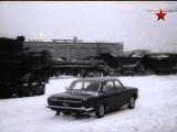 Обретёшь в бою (1975) - производственная драма, реж. Марк Орлов