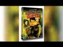 Пещерные врата (1995) | Carver's Gate