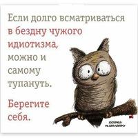 Ольга Конарева