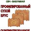 Производство и строительство деревянных домов.