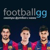 footballgg.pw   Футбол он-лайн