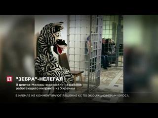 В центре Москвы задержали назаконно работающего мигранта из Украины