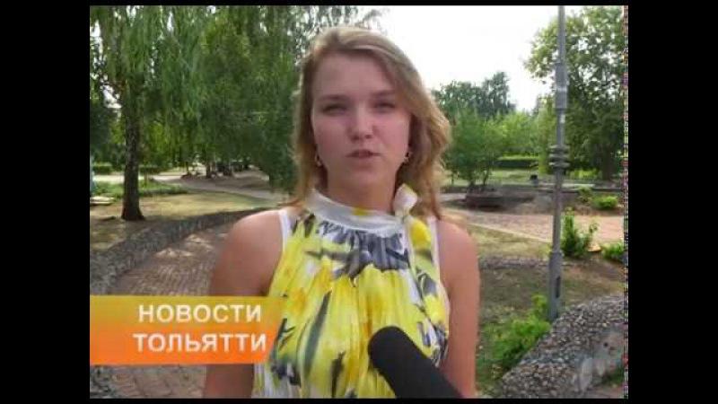 Новости Тольятти РЕН 22.08.2016
