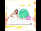 Дизайн и создание сайта для свадебного салона Ваниль