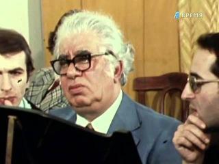 Арам Хачатурян (док. фильм с участием композитора)