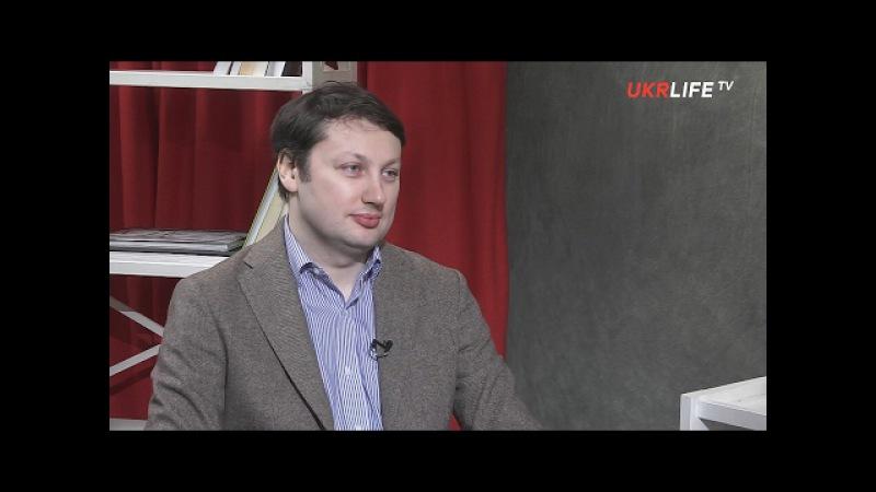 Энрике Менендес: Три табу конфликта на Донбассе