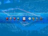 Суперлига. 18 тур. «Динамо» (Московская область) - КПРФ (Москва). 2 игра. 6:1. Матч полностью.