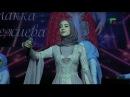 Хеда Газиева Лала лила лила лала 2016г