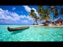 Настоящий тропический рай Куна Яла Панама: Территория уникального народа Куна