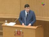 Евгений Куйвашев озвучил перед ЗакСо основные приоритеты развития региона