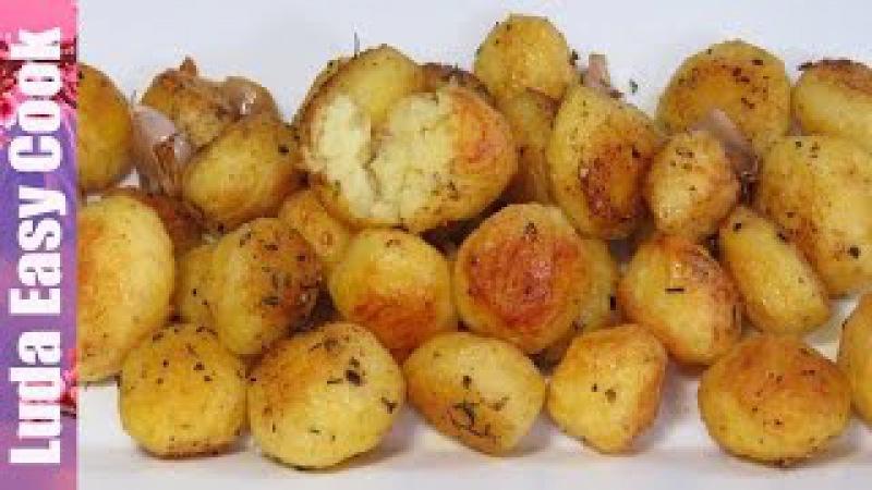 СЕКРЕТ Вкусной КАРТОШКИ в духовке рецепт - Delicious Dishes of potatoes in the oven » Freewka.com - Смотреть онлайн в хорощем качестве