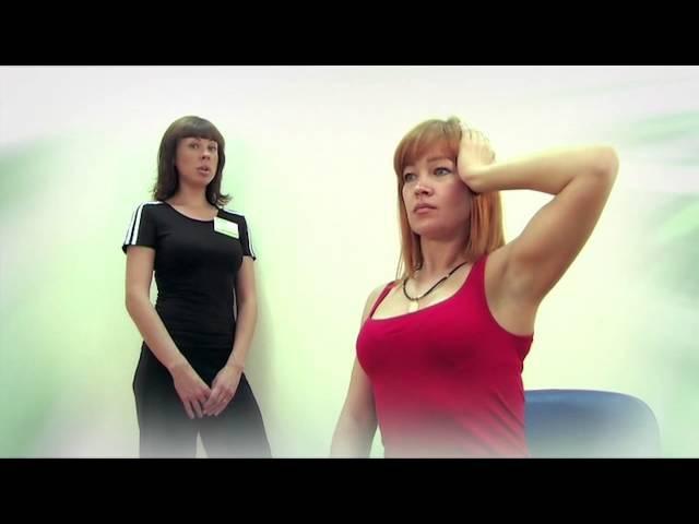 Изометрическая кинезиотерапия: упражнения сидя