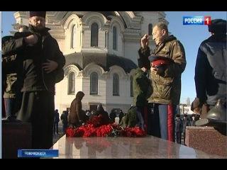 На Дону вспоминают казаков, погибших в годы революции и Гражданской войны