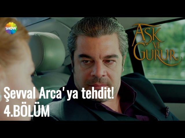 Aşk Ve Gurur 4.Bölüm   Şevval Arcaya tehdit!