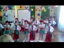 Украiнськи викрутаси ідея постановки Інни Борисенко