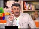 Доктор Комаровский о кашле и отхаркивающих средствах