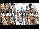 Создать морского пехотинца 12 недель подготовки в рекрутинговом лагере Корпуса морской пехоты США