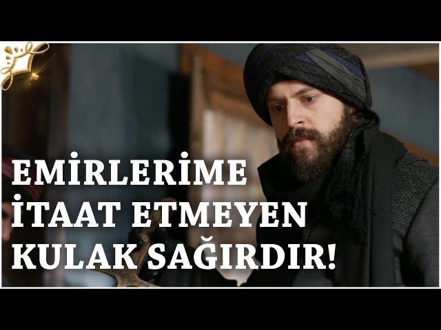 Muhteşem Yüzyıl Kösem Yeni Sezon 13.Bölüm (43.Bölüm)   Emirlerime İtaat Etmeyen Kulak Sağırdır!