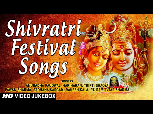 MAHASHIVRATRI 2017 SPECAIL I SHIVRATRI FESTIVAL SONGS I FULL VIDEO SONGS JUKE BOX