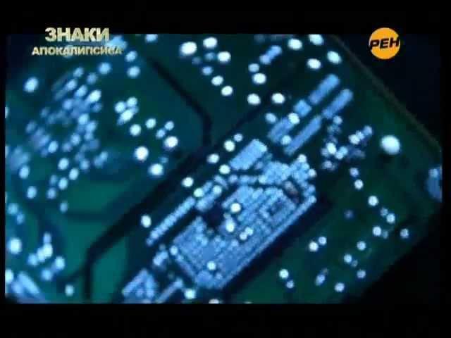 Электронная карта, штрихкод, чип, признак Апокалипсиса =)
