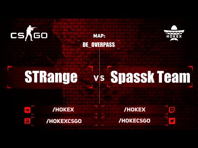 CS:GO : INSINE CUP 2 : STRange vs Spassk Team (de_overpass)