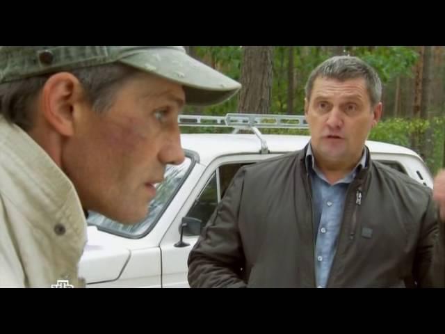 Лесник 1 сезон 7 серия НТВ serial