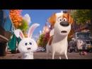 Тайная Жизнь Домашних Животных Мультфильмы для детей Игрушки из мультика The Secret Life of Pets