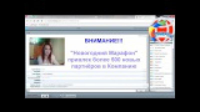 ФлэшМоб от Евгении Коневега Желаем Вам творческих успехов Команда Бумеранг