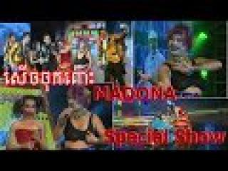 Madona Special Show, Etv gold kap family concert 05 11 2016