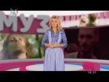 Валерия в роли ведущей программы Муз-раскрутка (Эфир от 08.07.2016)