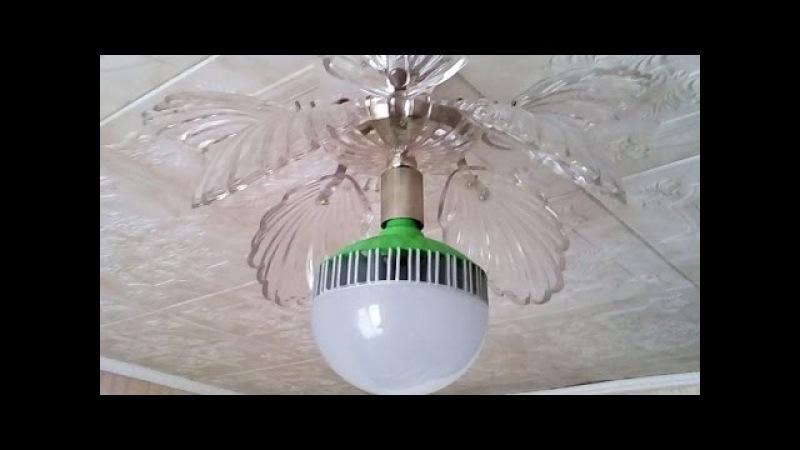 Светодиодная лампочка. 30 W (диммируемая)