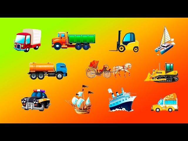 Транспорт для дітей. 60 видів техніки та транспорту українською