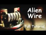 Alien Wire. Подробная инструкция Full Tutorial