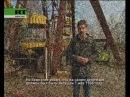 Чернобыль - Припять летопись города-призрака