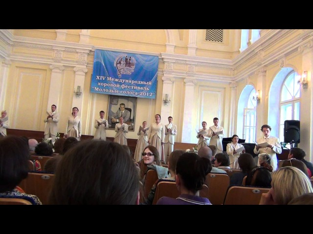 Youth Choir Kamēr -