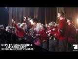 HHI Ukraine 2017 Winners - Explosion Crew (Show by Natali Sekirina)