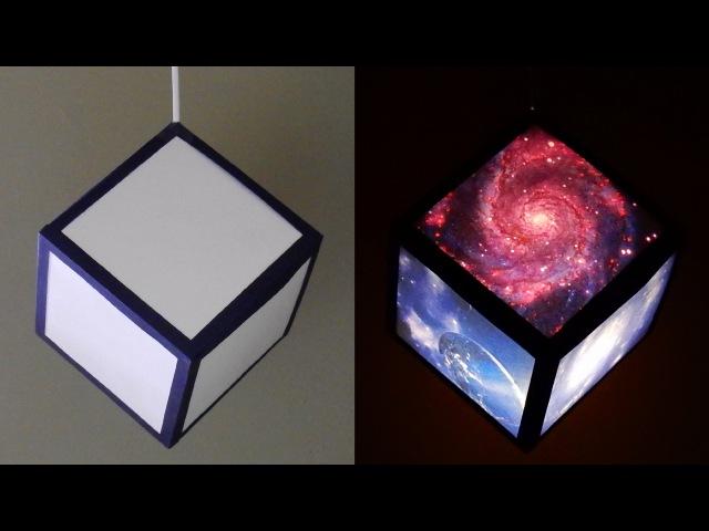 DIY pendant lamp lantern galaxy cube home and room decor EzyCraft
