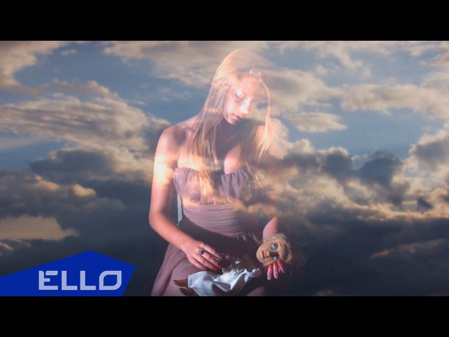 4исла - Небо ELLO UP^