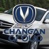 Changan Group Москва