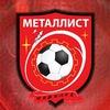 ФК «МЕТАЛЛИСТ» Королёв. Официальная группа.